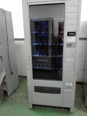 Rouškomat, automat na dezinfekce