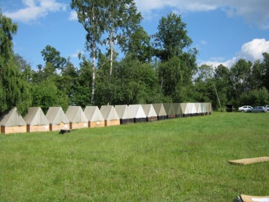 Levné ubytování - táborová základna